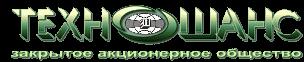 """Техношанс - участник выставки """"Энергетика и электротехника - 2018"""", 25-27 апреля Санкт-Петербург"""